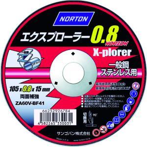 NORTON 切断砥石 エクスプローラー0.8mm極薄 105 2TW100XPRDA08-60【10枚】 kougurakuichi