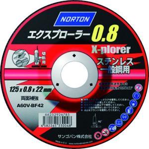 NORTON 切断砥石 エクスプローラー0.8mm極薄 125 2TW125XPRDA08S-60【10枚】 kougurakuichi