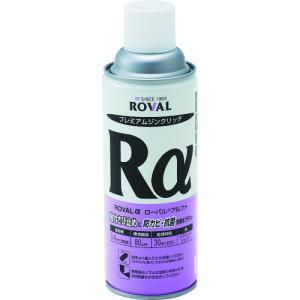ROVAL ローバルアルファ(光沢シルバージンクリッチ) 420mlスプレー RA-420ML RA420ML