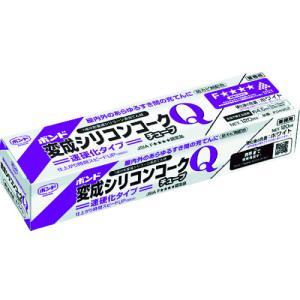 コニシ 変成シリコンコークQチューブ 白 04952