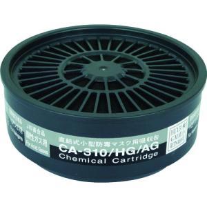 シゲマツ 直結式小型防毒マスク用吸収缶CA-31...の商品画像