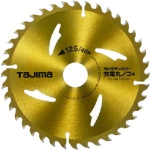 タジマ タジマチップソー 充電丸鋸用 125−40P TC-JM12540 kougurakuichi