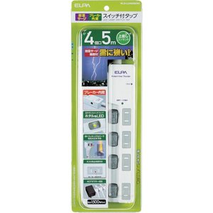 ELPA LEDスイッチ付タップウエブレーカー付 WLS-LU450SB-W