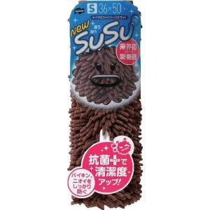 コンドル SUSU バスマット抗菌S BR(ブラウン) 4903180149407|kougurakuichi