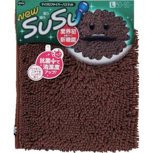 コンドル SUSU バスマット抗菌L BR(ブラウン) 4903180149636|kougurakuichi