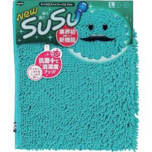 コンドル SUSU バスマット抗菌L TB(ターコイズブルー) 4903180149650|kougurakuichi