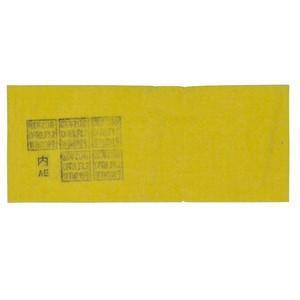 興研(コーケン) 防じんマスク マイティミクロンフィルター 1005用−02 (1梱包5枚)|kougurakuichi