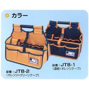 JOB ツールバッグ JTB-1 濃い紺×オレンジ|kouguya