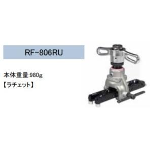 ロビネア 軽量ラチェットフレアツールRF-806RU|kouguya