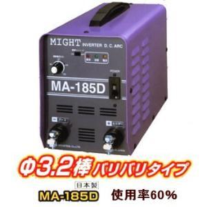マイト工業 インバータ 直流溶接機 MA-185D|kouguya