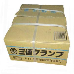 1【売切り】三連クランプ 自在  20個 kouguya