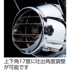 ナカトミ(NAKATOMI) スポットヒーター KH5-30 (50Hz用)【東日本仕様】|kouguya|03
