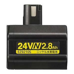 パナソニック ニッケル水素電池パック EZ9210S (24V)|kouguya