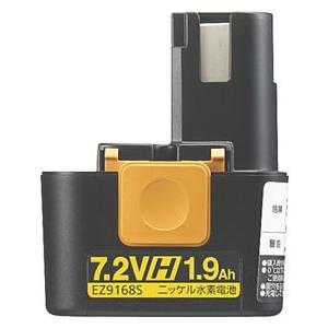 パナソニック ニッケル水素電池パック EZ9168S (7.2V)|kouguya