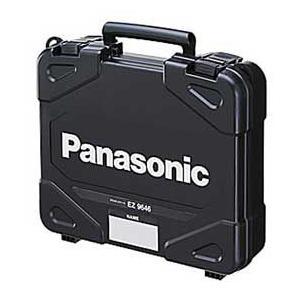 パナソニック 工具ケース EZ9646 プラスチックケース|kouguya