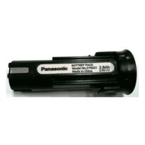 パナソニック 電池パック Nタイプ EZ9221 (2.4V)|kouguya