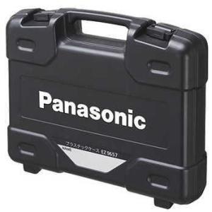 パナソニック(Panasonic) プラスチックケース EZ9657|kouguya