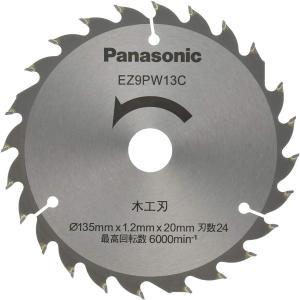 パナソニック(Panasonic) 木工刃(パワーカッター用替刃) EZ9PW13C|kouguya