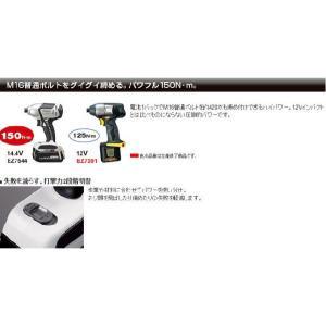 【クーポン利用で23,800円】Panasonic(パナソニック) 14.4V充電インパクトドライバー 4.2Ah EZ7544LS2S-B|kouguya|02