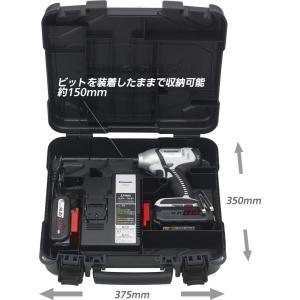 【クーポン利用で23,800円】Panasonic(パナソニック) 14.4V充電インパクトドライバー 4.2Ah EZ7544LS2S-B|kouguya|05