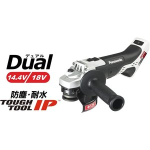 パナソニック(Panasonic) 充電デュアルディスクグラインダー125 ※本体のみ EZ46A2X-H kouguya 03