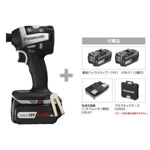 【2,500円引きクーポン発行中】パナソニック(Panasonic) 充電インパクトドライバー18V LS電池セット EZ75A7LS2G-H グレー|kouguya