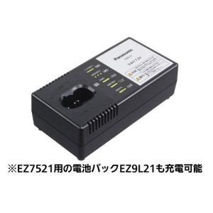 【1,500円引きクーポン発行中】Panasonic(パナソニック) 充電スティックドリルドライバー 3.6V グレー EZ7410LA2SH1|kouguya|03