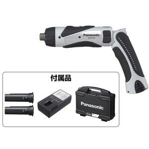 【1,500円引きクーポン発行中】Panasonic(パナソニック) 充電スティックドリルドライバー 3.6V グレー EZ7410LA2SH1|kouguya|04