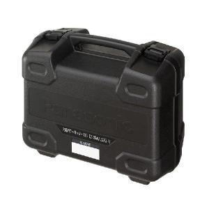 【2000円引きクーポン発行中】パナソニック(Panasonic) 充電パワーカッター 18V 5.0Ah EZ45A2LJ2G-H|kouguya|04