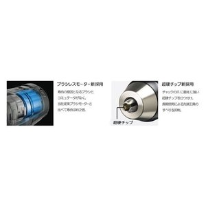 パナソニック(Panasonic) 充電ドリルドライバー 18V 5.0Ah 赤 EZ74A2LJ2G-R|kouguya|04