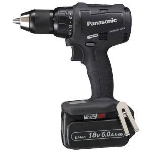 パナソニック(Panasonic) 充電振動ドリル&ドライバー 18V 5.0Ah EZ79A2LJ2G-B|kouguya|02