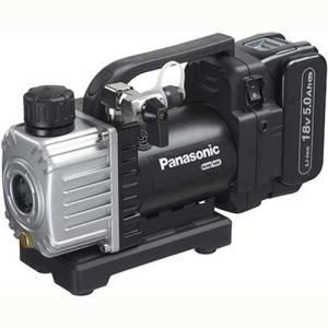 【2,000円引きクーポン発行中】パナソニック(Panasonic) 18V充電デュアル真空ポンプ 5.0Ah EZ46A3LJ1G-B|kouguya|02