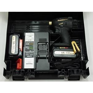 【オリジナル商品】パナソニック(Panasonic) 充電インパクトドライバー ブラック&ゴールド EZ75A7LJ2GT1【EZ75A7LJ2G-Bの限定色】|kouguya
