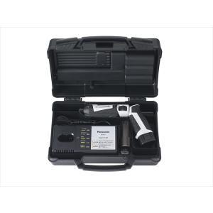パナソニック(Panasonic) 充電スティック インパクトドライバー 7.2V グレー 電池2個付 EZ7521LA2S-H|kouguya