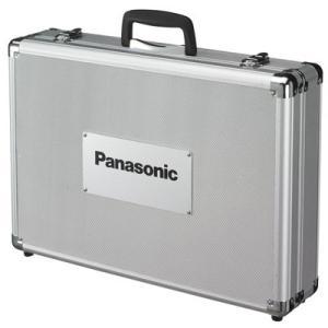 パナソニック(Panasonic) アルミケース EZ9669|kouguya