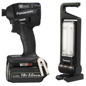 パナソニック(Panasonic) 充電インパクトドライバーLEDマルチ投光器セット18V5.0Ah 黒限定品 EZ75A7LJ2G-B + EZ37C3|kouguya