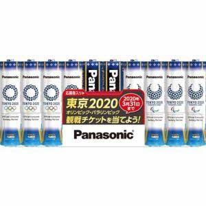 パナソニック(Panasonic) eneloop(エネループ)ファミリーセット 単3形4本/単4形4本 単1形スペーサー2本/単2形スペーサー2本(K-KJ83MTP44)|kouguya