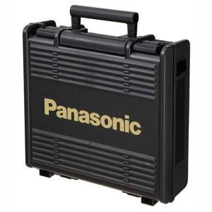 パナソニック ドリルドライバー 充電式 デュアルシリーズ スマートBL 18V高容量5.0Ah電池パックセット ブラック&ゴールド限定色 EZ74A3LJ2GT1|kouguya|03