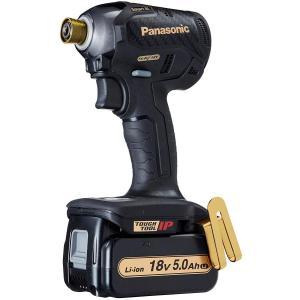 パナソニック インパクトドライバー18V高容量5.0Ah電池パックセット ブラック&ゴールド限定色 EZ76A1LJ2GT1 限定ブラック&ゴールド|kouguya