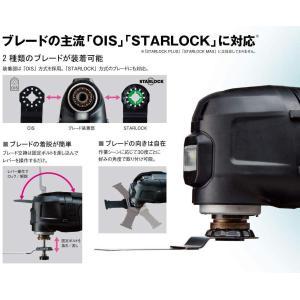 パナソニック ブラシレスマルチツール 本体のみ ブラック EZ46A5X-B【充電器・電池パック・ケースは別売】|kouguya|04