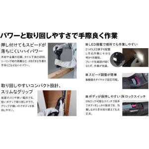 パナソニック ブラシレスマルチツール 本体のみ ブラック EZ46A5X-B【充電器・電池パック・ケースは別売】|kouguya|05