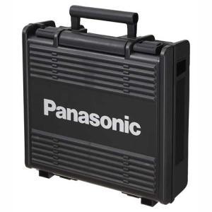 パナソニック 工具ケース EZ9672 プラスチックケース|kouguya