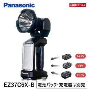 パナソニック(Panasonic) 充電LEDスポットワイドライトEZ37C6X-Bブラック本体のみ 【電池パック・充電器は別売】|kouguya