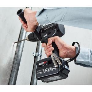 18Vパナソニックドリルドライバー 振動機能付き デュアルシリーズ スマートBL 高容量5.0Ah電池パックセットEZ79A3LJ2G-B|kouguya|03