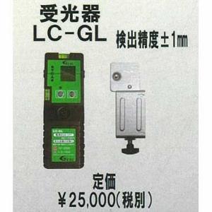LTC(テクノ販売) 受光器 LST-BGシリーズ専用 LC-GL kouguya