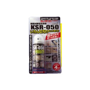 ケセルワン (強力洗浄剤) 50ml KSR-050|kouguya