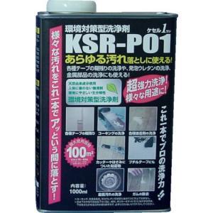 ケセルワン(強力洗浄剤)1000ml  KSR-P01|kouguya