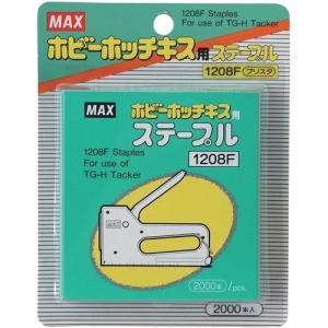 【アウトレット】マックス ホビーホッチキス用ステープル 1208F|kouguya