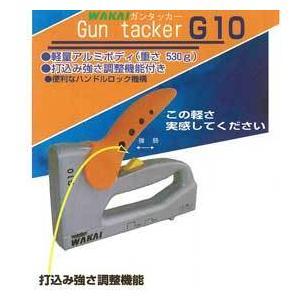 若井産業 ガンタッカー G10 [タッカー用ステープル WT-10M 2000本サービス]|kouguya