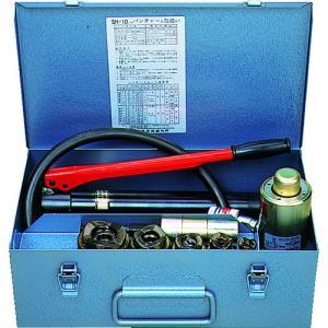 泉 手動油圧式パンチャ SH10-1-AP|kouguya